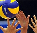 REsportica_volleyball
